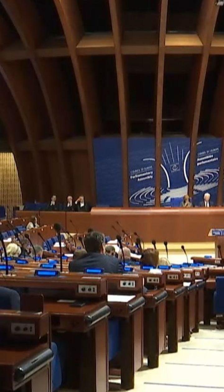 ПАРЄ закликала Росію не ховати від слідства головного свідка збиття МН17 Володимира Цемаха