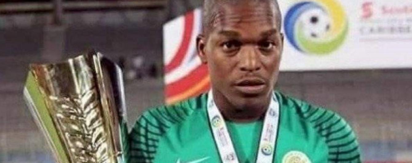 Вратарь сборной Кюрасао умер перед матчем Лиги наций