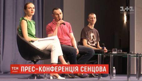 Сенцов и Кольченко на пресс-конференции рассказали о жизни в плену