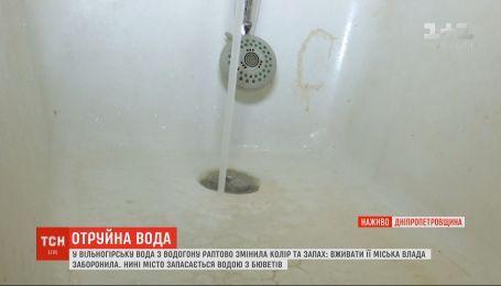 У жителей Вольногорска из кранов пошла вонючая желтая жидкость вместо воды