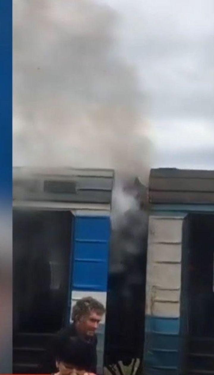 На Волині під час руху загорівся приміський потяг з пасажирами всередині