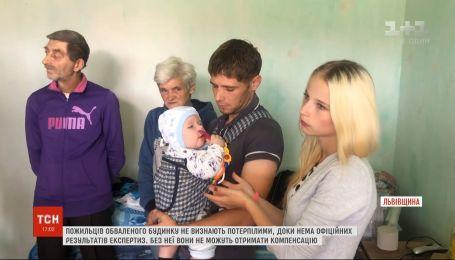 Большинство людей, отселенных из обрушенного дома в Дрогобыче, до сих пор не признали потерпевшими