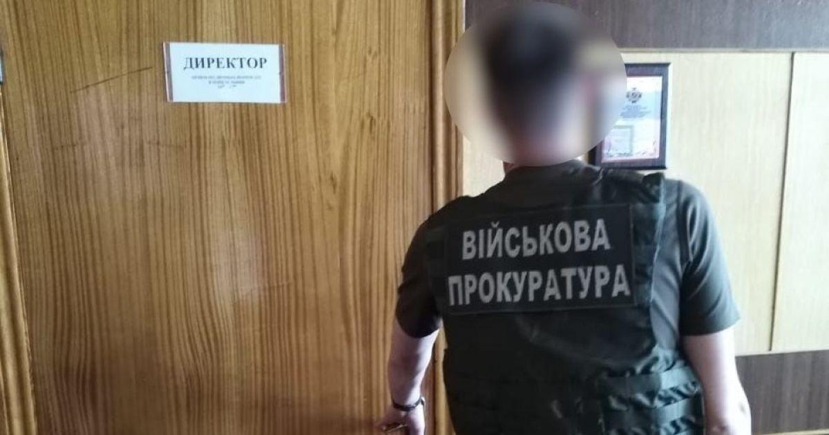 @ Военная прокуратура Центрального региона Украины