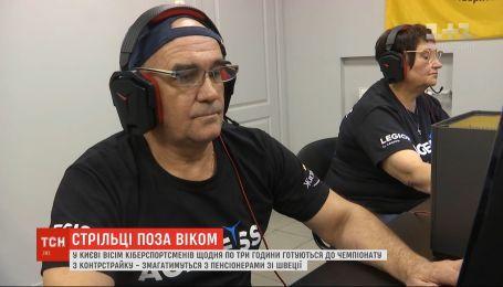 Пенсионеры-геймеры в Киеве готовятся к серьезным соревнованиям с Counter Strike
