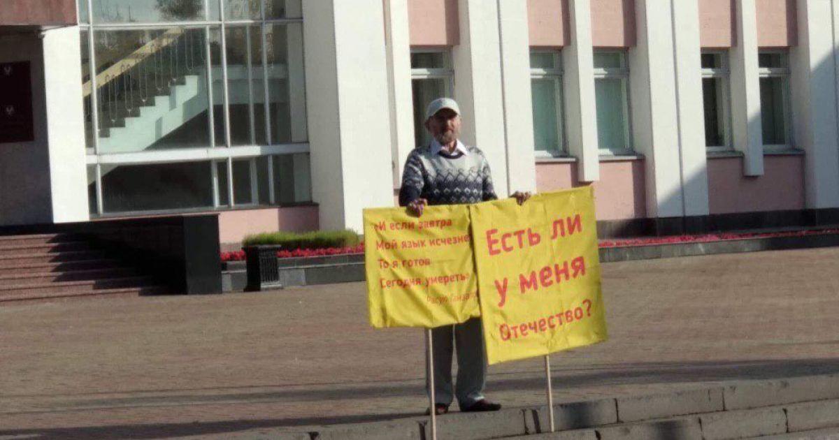У РФ вчений публічно підпалив себе
