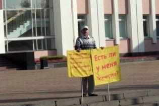 В РФ ученый публично поджег себя