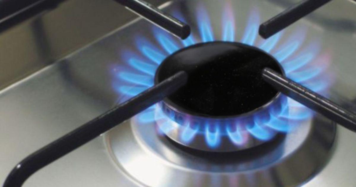 Вітренко повідомив, чого очікувати українцям від цін на газ упродовж року