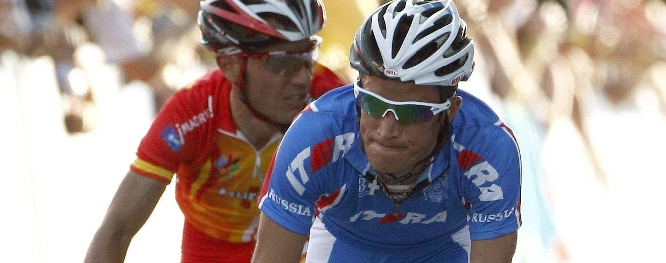 Російському велогонщику загрожує в'язниця та чималий штраф через змову під час гонки