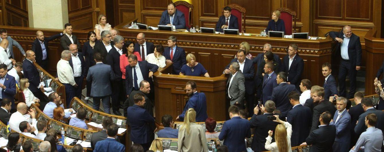 Верховная Рада закрыла вечернее заседание. Какие законопроекты приняли в течение дня