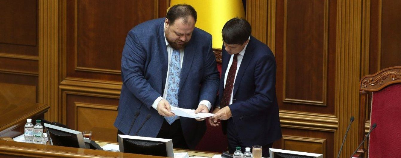 Разумков розповів, що депутати ухвали вже 158 законів