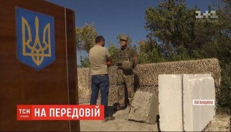 Несмотря на предварительные договоренности, в районе Золотого разведение войск так и не происходит