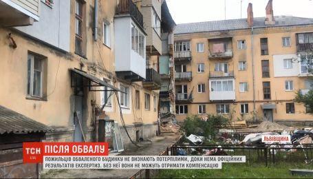 Почти 30 человек, которых отселили из обрушенного дома в Дрогобыче, до сих пор без крыши над головой