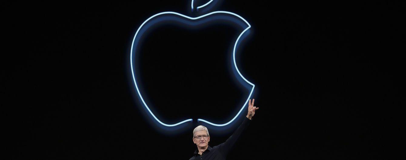 """Українське посольство невідкладно звернулося до Apple через """"російський Крим"""""""