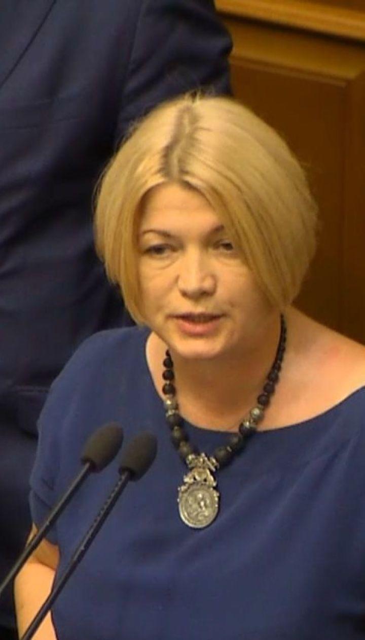 """Ірина Геращенко порівняла нову владу із """"зеленими чоловічками"""""""