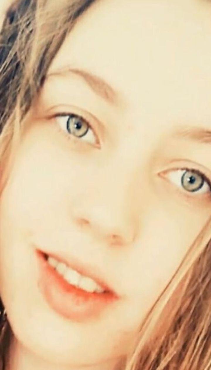 У столиці загадково зникла 18-річна студентка Марина Ротаєнко