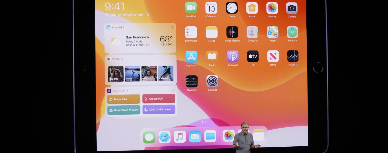 У Каліфорнії представили лінійку нових iPad