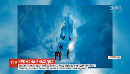 Украинские полярники нашли в Антарктиде потерянную ледовую пещеру