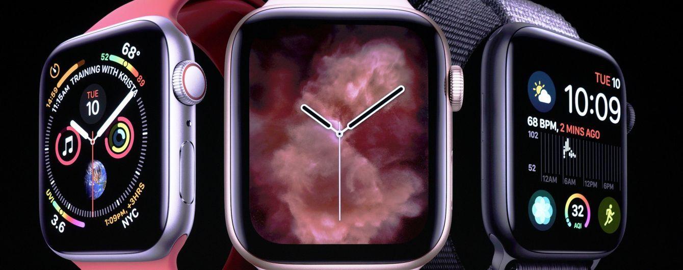 Вбудований компас та краща батарея: на презентації показали нові Apple Watch