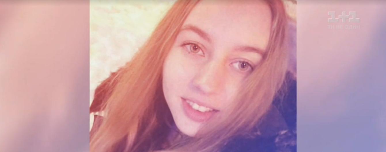 У Києві зникла студентка: дівчину розшукують п'ятий день