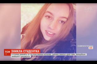 В Киеве исчезла студентка: девушку разыскивают пятый день