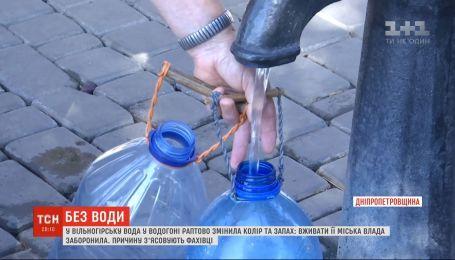 Яд в кране: жители Вольногорска пятый день остаются без питьевой воды