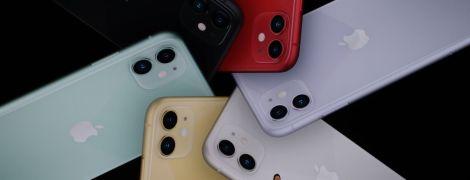 Apple представила миру линейку новых iPhone 11