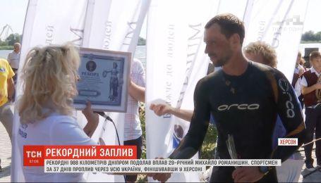 Український спортсмен за 37 днів проплив Дніпром через усю країну