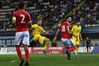 """Первая победа Ротаня. Как украинская """"молодежка"""" разгромила Мальту в отборе к Евро-2021"""