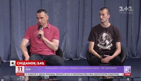 Олег Сенцов и Александр Кольченко дали первую после заключения пресс-конференцию