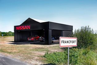 "Nissan потролил Франкфуртский автосалон сельским ""шоу"". Видео"