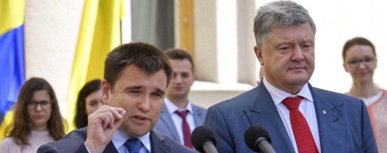 НАБУ порушило кримінальну справу проти Порошенка й Клімкіна - ЗМІ