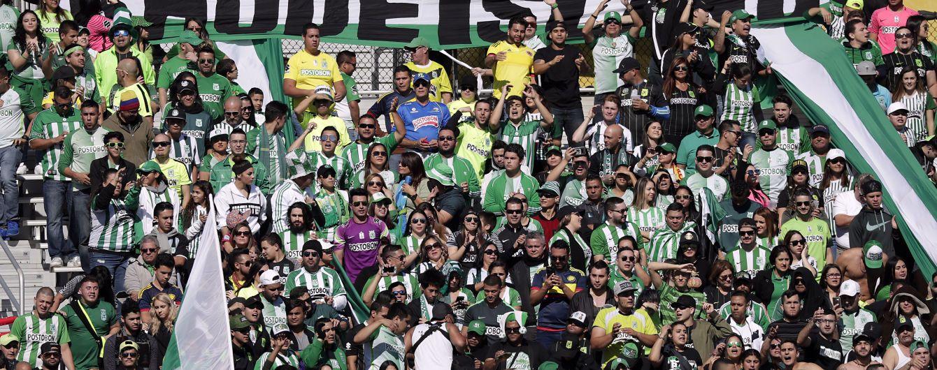 У Колумбії футбольні фанати влаштували різанину просто посеред вулиці