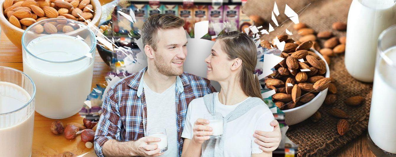 Рослинне молоко: кому корисне, а кому — ні