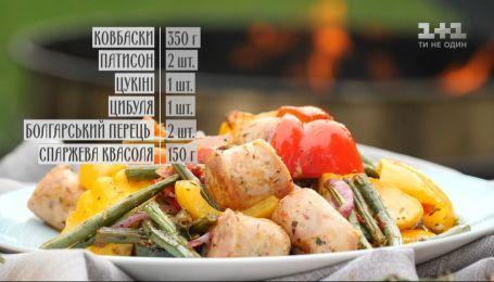 Колбаски с овощами на гриле - рецепты Сеничкина