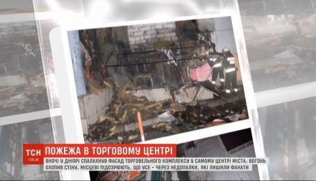 В Днепре ночью горел фасад торгового комплекса