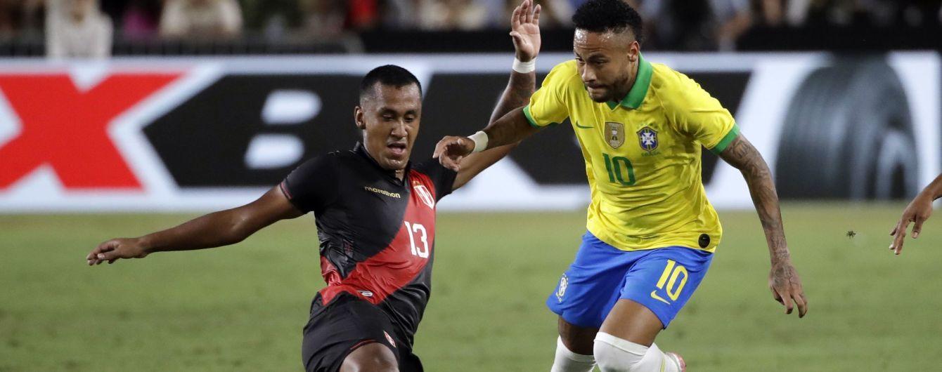 Збірна Перу перервала тривалу безпрограшну серію Бразилії