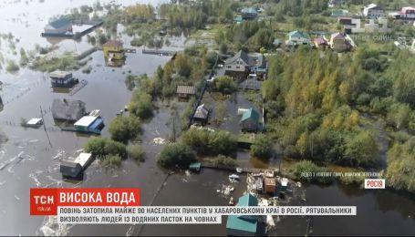 Затоплены дома и заблокирован проезд: Хабаровский край в России накрыло наводнение
