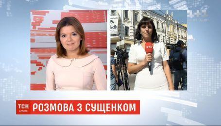 Роман Сущенко проведе першу пресконференцію після звільнення з російського полону