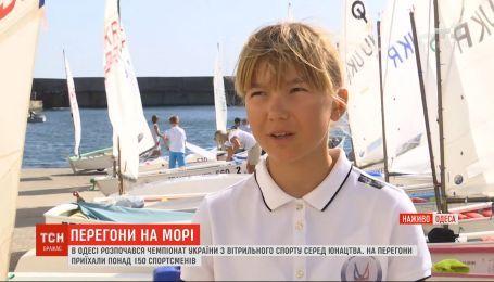 Начало чемпионата Украины по парусному спорту среди юношества в Одессе задерживается из-за шторма