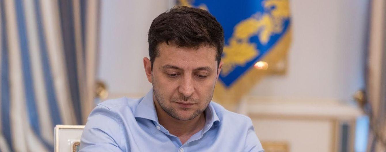 Зеленський підписав закон про імпічмент президента