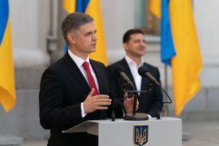 Зеленский присвоил Пристайко дипломатический ранг посла