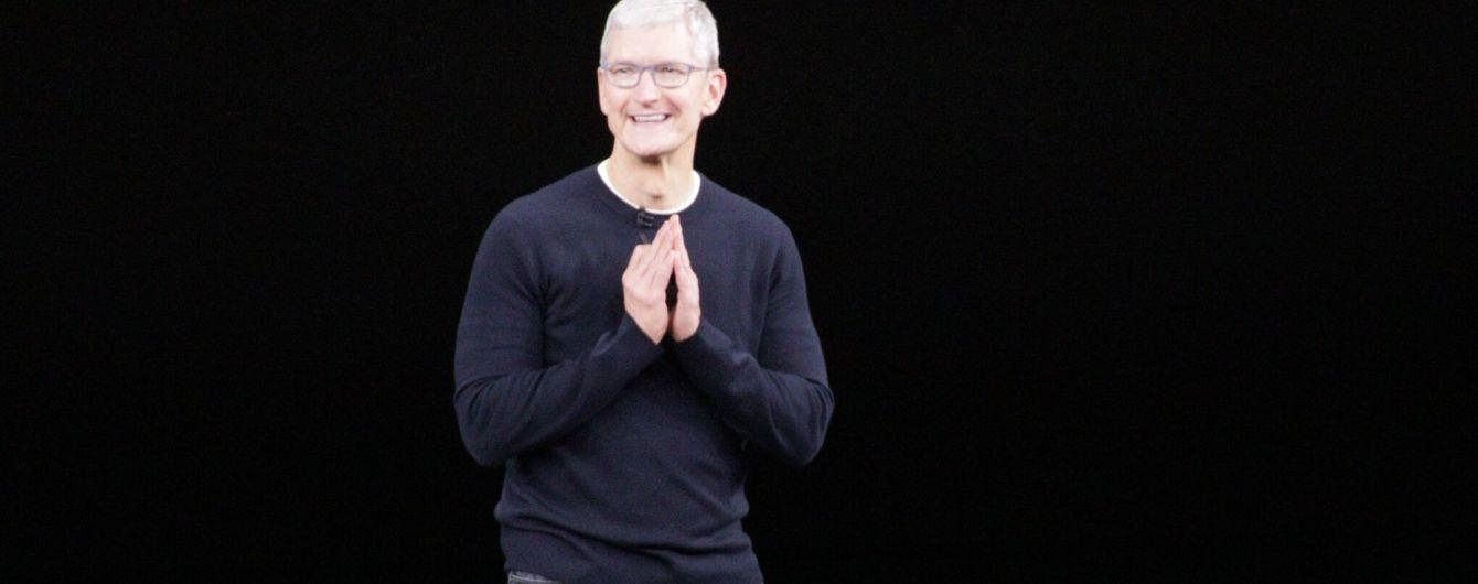 Apple назвала дату презентації своїх нових продуктів