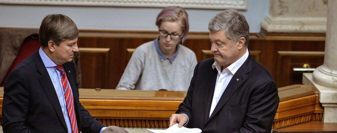 """Нардепи """"Європейської солідарності"""" заблокували підписання закону про імпічмент"""