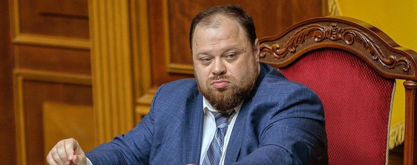 Стефанчук поверне з зарплати гроші за оренду квартири у тещі
