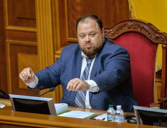Рада виплатила компенсації за житло 122 нардепам. Стефанчук повернув назад гроші за два місяці