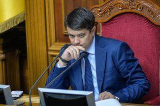 Разумков анонсировал референдум относительно возможной продажи земли иностранцам