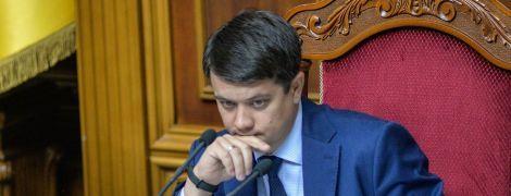 Рада создала ВСК по расследованию нападений на активистов