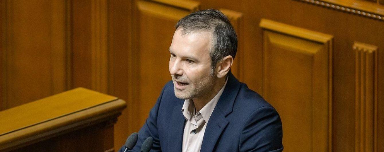 Вакарчука окончательно лишили депутатского мандата на съезде партии