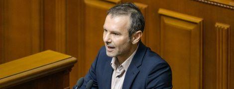 """""""Критический момент для власти"""": Вакарчук прокомментировал """"кассетный скандал"""" с руководителем ГБР"""