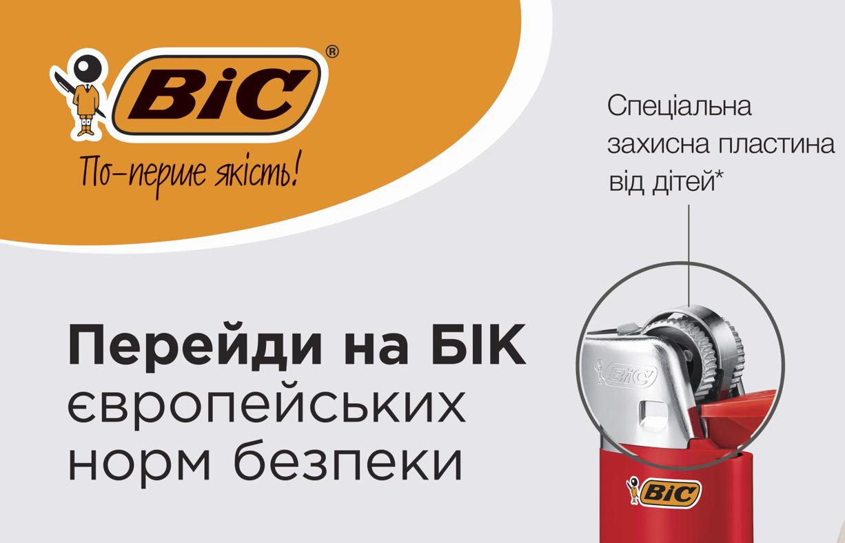 ВІС_реклама